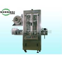 Buy cheap Shrink Sleeve Labeling Machine from wholesalers
