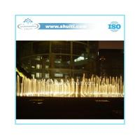 Buy cheap Water Feature in Shenzhen Children Palace from wholesalers