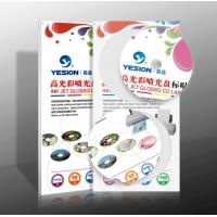 Buy cheap CD DVD label sticker from wholesalers