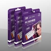 Buy cheap RC glossy photo paper from wholesalers