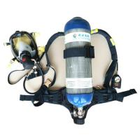 Buy cheap 9.0 L positive pressure fire air breathing apparatus from wholesalers