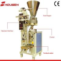 HSU-160K packaging machine