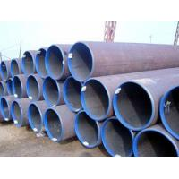 Buy cheap API 5L LSAW Line Pipe product