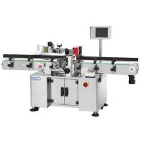 Buy cheap Automatic Round Bottle Labeler from wholesalers