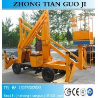 Buy cheap self-propelled articulated work platform from wholesalers