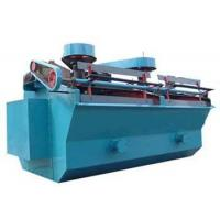 Buy cheap SF mechanism mixing floating machine product