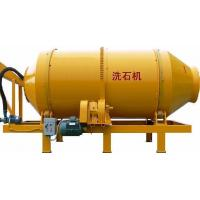 Buy cheap Spiral Stone Washing Machine from Wholesalers