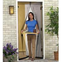 Buy cheap Magic Mesh Screen Door from wholesalers