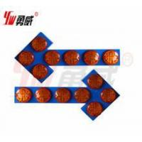 Buy cheap truck led arrow signal traffic light LED Directional Bar YW-600-2 from wholesalers