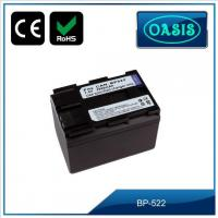 Buy cheap Camera Battery Canon BP522 from wholesalers
