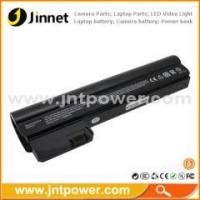 Buy cheap HSTNN-DB1U Battery For HP Mini 110-3000 110-3100 607762-001 607763-001 from wholesalers