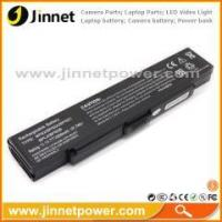 Buy cheap Best promotional notebook battery for sony Vaio VGP-BPS2B VGP-BPS2 VGP-BPS2A VGP-BPS2C from wholesalers