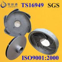 Buy cheap impeller/casting iron impeller/ pump impeller from wholesalers
