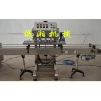 Buy cheap Spindle capping machine from wholesalers