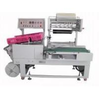 Buy cheap POF Shrink Wrap Packaging Machine Ccp-l501 from wholesalers