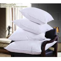 Buy cheap Feather Pillow Insert from wholesalers