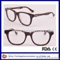 Buy cheap 2012 latest optical eyeglass frames for women from wholesalers