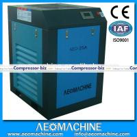 Buy cheap 8Bar 25HP Electrical industrial air dryer compressor from wholesalers