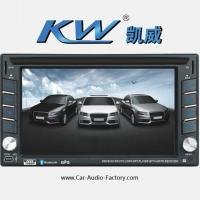 Buy cheap Double Din DVD/GPS from wholesalers