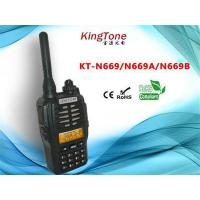 Buy cheap KT-N669 dual band two way radio from wholesalers