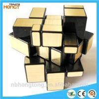 Buy cheap High Quality Abnormity Magic Cube (Mirror Blocks) from wholesalers