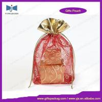Buy cheap -wedding organza bag, colored bag, customized bag, cheap bag, high quality bag from wholesalers
