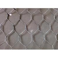 Buy cheap Zinc aluminum alloy stone cage net from wholesalers