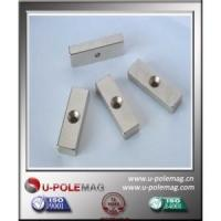 Buy cheap n50 neodymium magnet strong strength from wholesalers