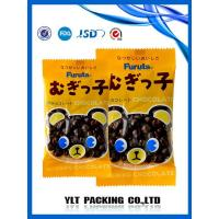 Buy cheap Jelly candy bag product