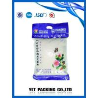 Buy cheap Rice bags design product