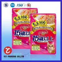 Buy cheap Cat litter bags wholesale product