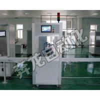 Buy cheap DZ47LE leakage circuit breaker automatic riveting production line from wholesalers