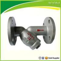 Buy cheap Cast steel filter from wholesalers