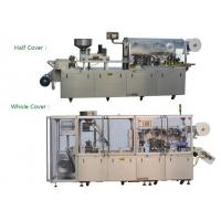 Buy cheap Blister Packaging Machine from wholesalers