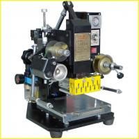 Buy cheap LZ-90-C Manual Hot Stamping Machine from wholesalers