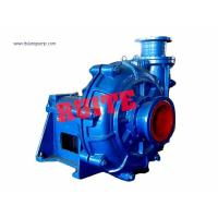 Buy cheap 250ZJ-I-A90 slurry pump from Wholesalers