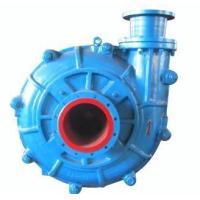 Buy cheap 250ZJ-I-A75 slurry pump from Wholesalers