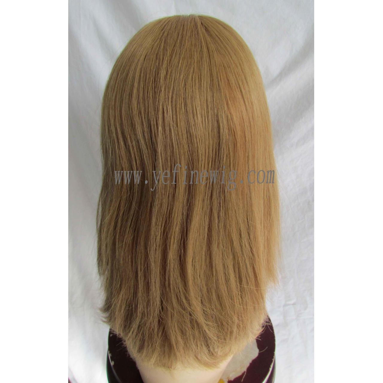 Buy cheap Full hand tied mono top wig from wholesalers