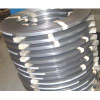 Buy cheap Bimetal band saw blade steel strips from wholesalers