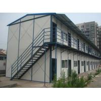 Buy cheap prefab office from wholesalers