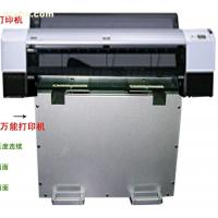 Buy cheap Printing printer of the pattern from wholesalers