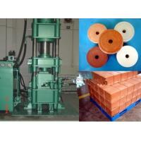 Buy cheap Salt block machine from wholesalers