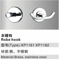 Buy cheap Robe hook from wholesalers