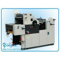 Buy cheap Paper Printing Machine product
