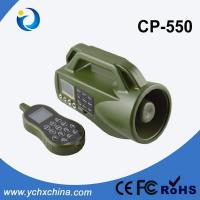 GME Caller of CP-550