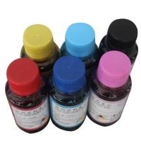 Buy cheap Eco Solvent Ink product