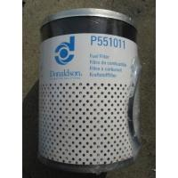 Buy cheap Donaldson P551011 Water Separator from wholesalers
