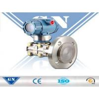 Buy cheap CX-PT-3051L Flange Level Transmitter from wholesalers