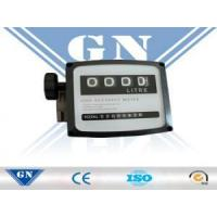 Buy cheap CX-MMFM-800-900-900PL Mechanical meter from wholesalers