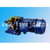 Buy cheap Speed Reducer-Speed reducer from wholesalers